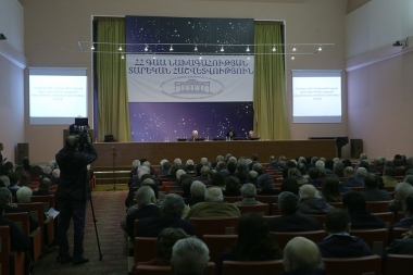 Annual report event of the RA National Academy of Sciences - Photolure News Agency