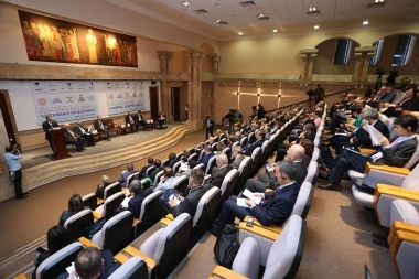 A 3-day international conference entitled 'Resistance of Sustainable Development' ahead of the International Day for Disaster Risk Reduction took place at Matenadaran - Photolure News Agency