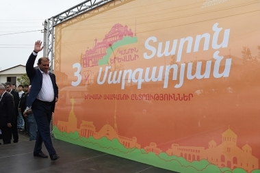 Pre-election campaign of the Armenian Republican Party took place at Erebuni District - Photolure News Agency
