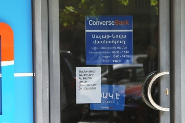 Emergency case in Yerevan, a large amount of money was stolen from the 'Converse Bank' branch of Sayat-Nova street - Photolure News Agency