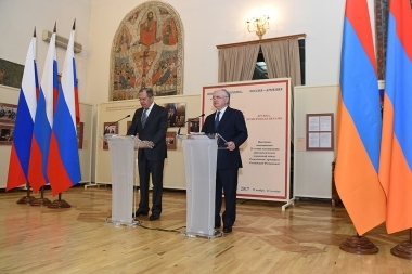 Opening ceremony of an exhibition dedicated to the 25th anniversary of the establishment of diplomatic relations between Armenia and Russia entitled 'Armenia and Russia. Century-old friendship' took place at the RA National Gallery - Photolure News Agency