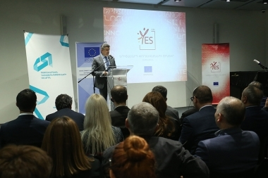 RA Prime Minister Karen Karapetyan attended the launching of the Young Experts Scheme Armenia program at the AGBU - Photolure News Agency