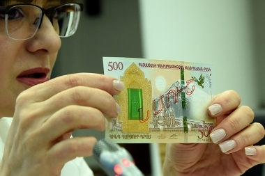 Presentation of the composite banknotes of the third generation to be introduced in the Republic of Armenia in 2018, approved by the collection composite bank of Armenia, as well as the CBA Board of Directors of 'Noyan Tapan' and the nominal value of AMD 500 took place at the RA Central Bank - Photolure News Agency