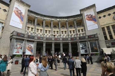 Closed screening of 'The Promise' movie took place at the Moscow Cinema - Photolure News Agency