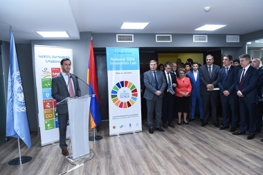 RA Prime Minister Karen Karapetyan attended the opening ceremony of the National Center for the Sustainable Development - Photolure News Agency